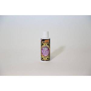 Colorant spécial sucre - 125ml - Violet