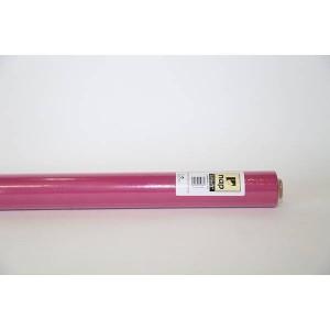 Nappe semi-tissée-1.2X10M - Framboise