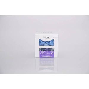 Dragées Chocolat - 1kg - Bleu Lagon
