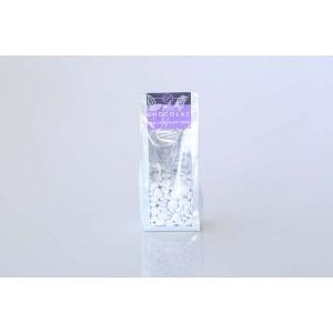 Dragées Mini-coeurs - 250g - Blanc